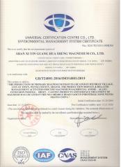 GB/T24001-2016/ISO14001:2015