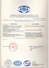 GB/T19001-2016/ISO9001:2015